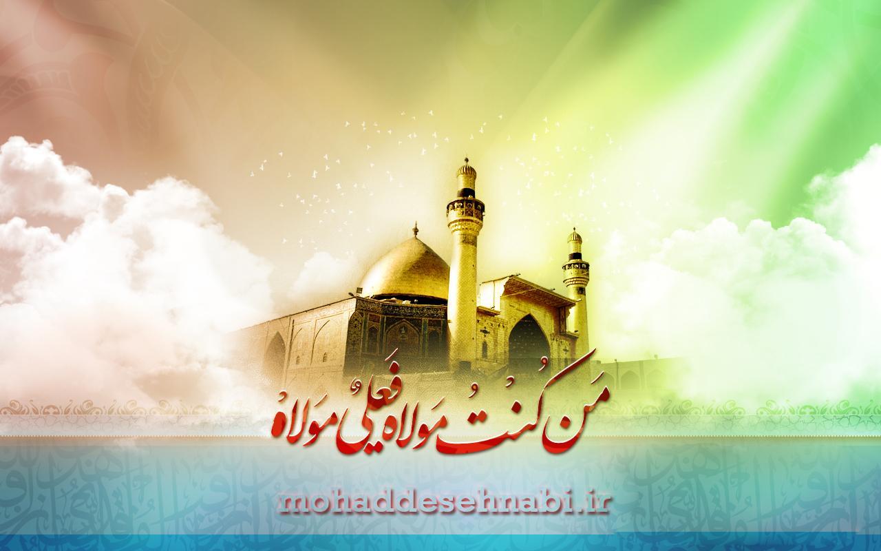 http://up.mohaddesehnabi.ir/up/mnabi/Pictures/02.jpg